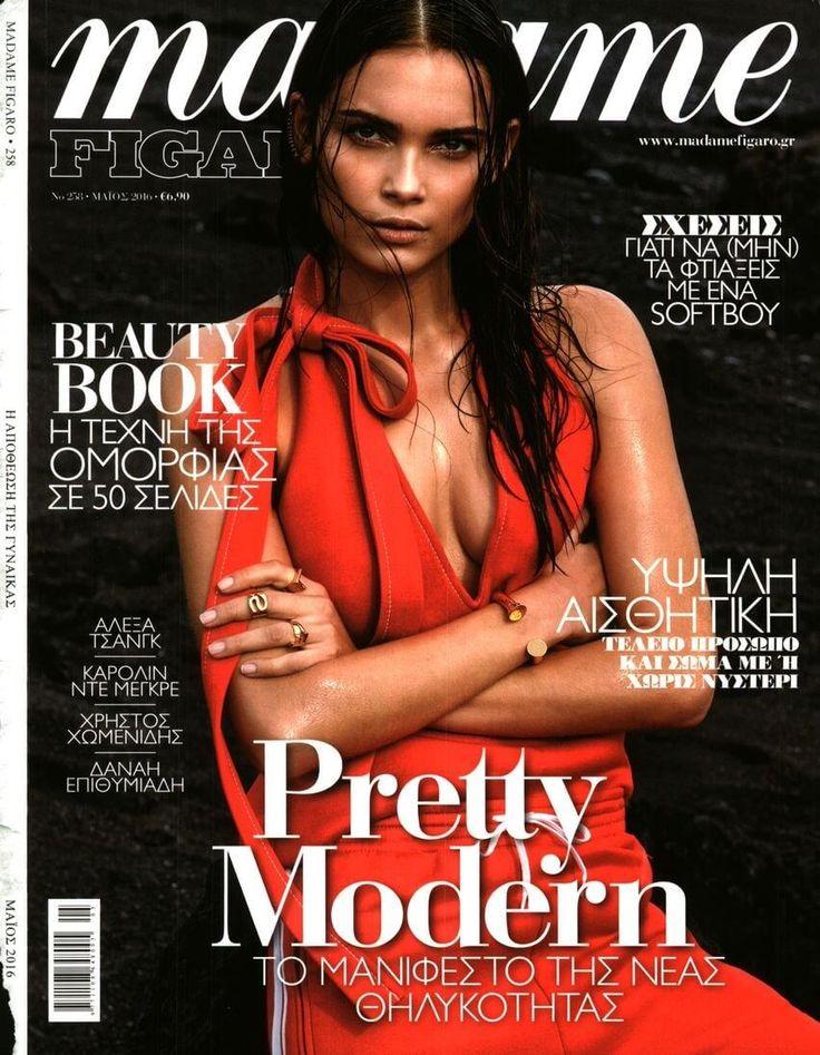 Madame Figaro γυναικείο περιοδικό. Εξώφυλλο τεύχους Μαΐου 2016 & online social news