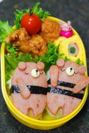 スパムで冬眠クマさんのお弁当 by てしぱんさん | レシピブログ - 料理 ...