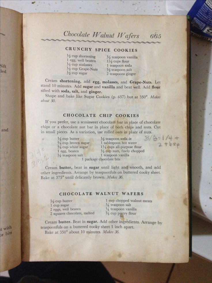 The absolute best chocolate chip cookie recipe! Taken from the 1951 edition Fannie Farmer Cook Book. Bake for 9 minutes, I use a whole tbsp of vanilla and skip the nuts.