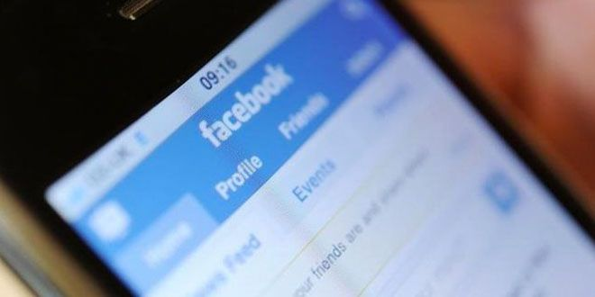 Phastman es el hacker que hackeo 77,000 cuentas de FB http://j.mp/1J1bvLC |  #Facebook, #FacebookSpreader, #Phastman, #Tecnología