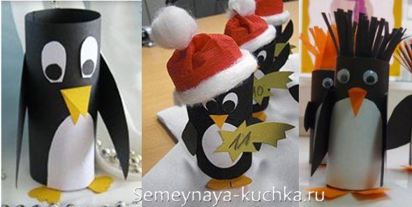 новогодняя поделка пингвин