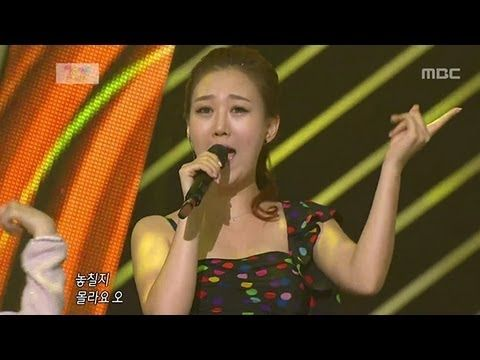 Jang Yoon-jeong - Coming Up, 장윤정 - 왔구나 왔어, Beautiful Concert 20121217
