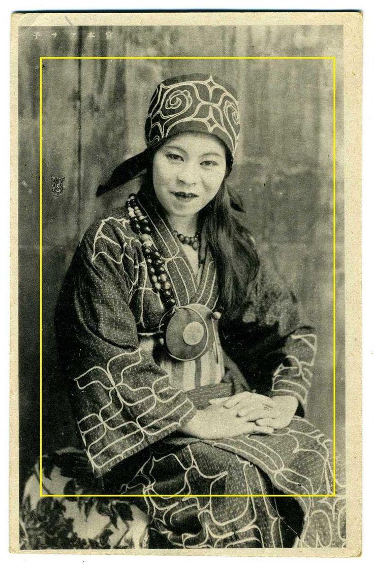 Miss Asako Miyamoto, a Japanese Ainu Girl by Rob Oeschle