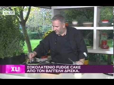 Στο σημερινό επεισόδιο, Κυριακή 22-5-2016, ο γνωστός σεφ Βαγγέλης Δρίσκας μαγειρεύει: 1. Σουφλέ καταΐφι με σπανάκι και φέτα 2. Ψητά κοπανάκια (drumsticks) κο...