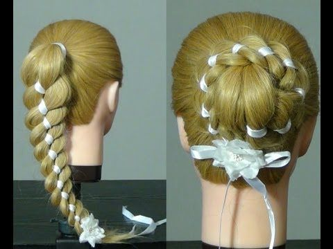 Ponytail with a 4 stranded braid including a ribbon. (Nice video to see how braiding with 4 strands is done)