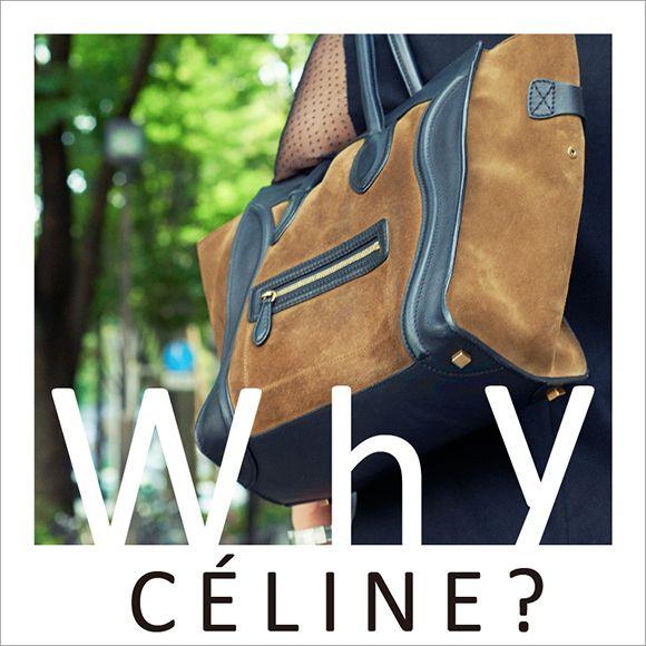 Why CÉLINE? 東京30代女子は、なぜセリーヌのバッグを欲しがるのか?  - vol.2 TOKYO 30's Girl!?