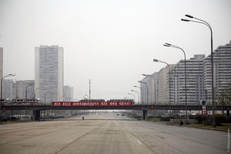 Северная Корея. Часть IV
