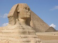 Alpha Phi Alpha chose to use Egyptian symbology more representative of the members' African heritage. The Great Sphinx and Great Pyramids of Giza are fraternity icons.