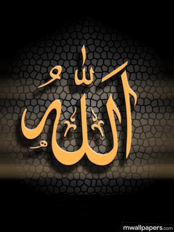 Allah Latest Hd Photos 1080p 11757 Allah Islam Mashaallah Muslim God Wallpapers Images Allah Wallpaper Kaligrafi Allah Allah Calligraphy