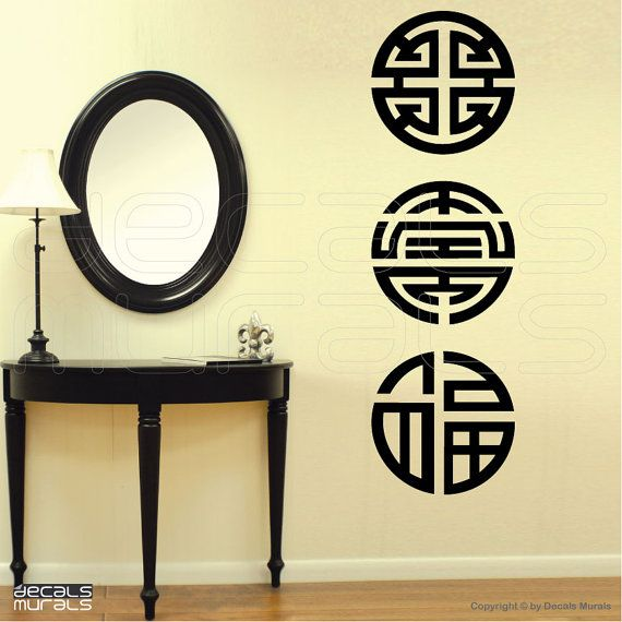Wall decals FU LU SHOU Feng Shui Symbols Happiness by decalsmurals