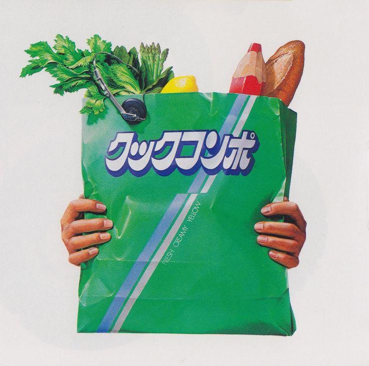 Makoto Kawahara (1983)