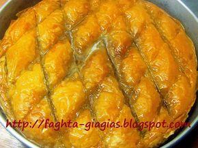 Πίτα με γλυκιά κολοκύθα σιροπιαστή - από «Τα φαγητά της γιαγιάς»