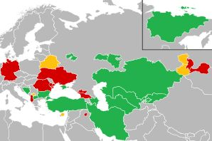 A coloured map of the countries of Europe