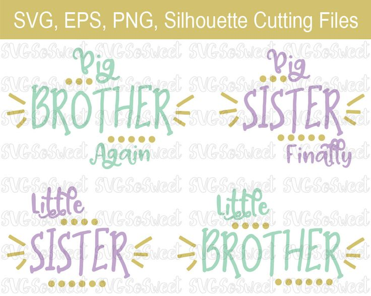 Big Brother Little Sister Bundle, Big Brother Finally, Big Sister Again, SVG, PNG, EPS, Dxf, Cutting Files by SVGSoSweet on Etsy