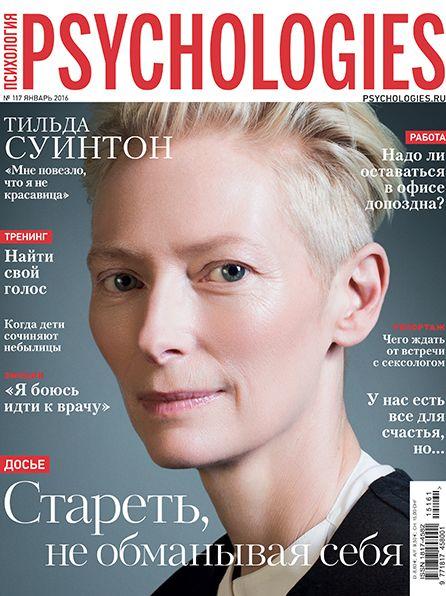 Редактор журнала Psychologies Ольга Мурадова рассказывает, каким образом ей удалось избавиться от привычки есть после ужина.
