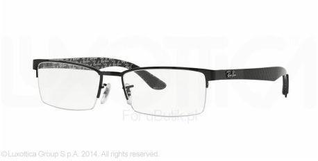 Niezwykle wytrzymałe i lekkie męskie okulary z poliwęglanu Ray-Ban RX8412 54 2509. Idealnie nadają się dla aktywnych mężczyzn.