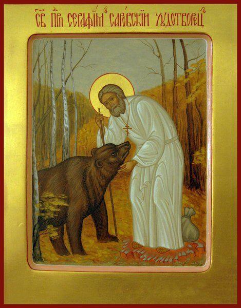 St. Seraphim of Sarov feeding a bear outside of his hermitage
