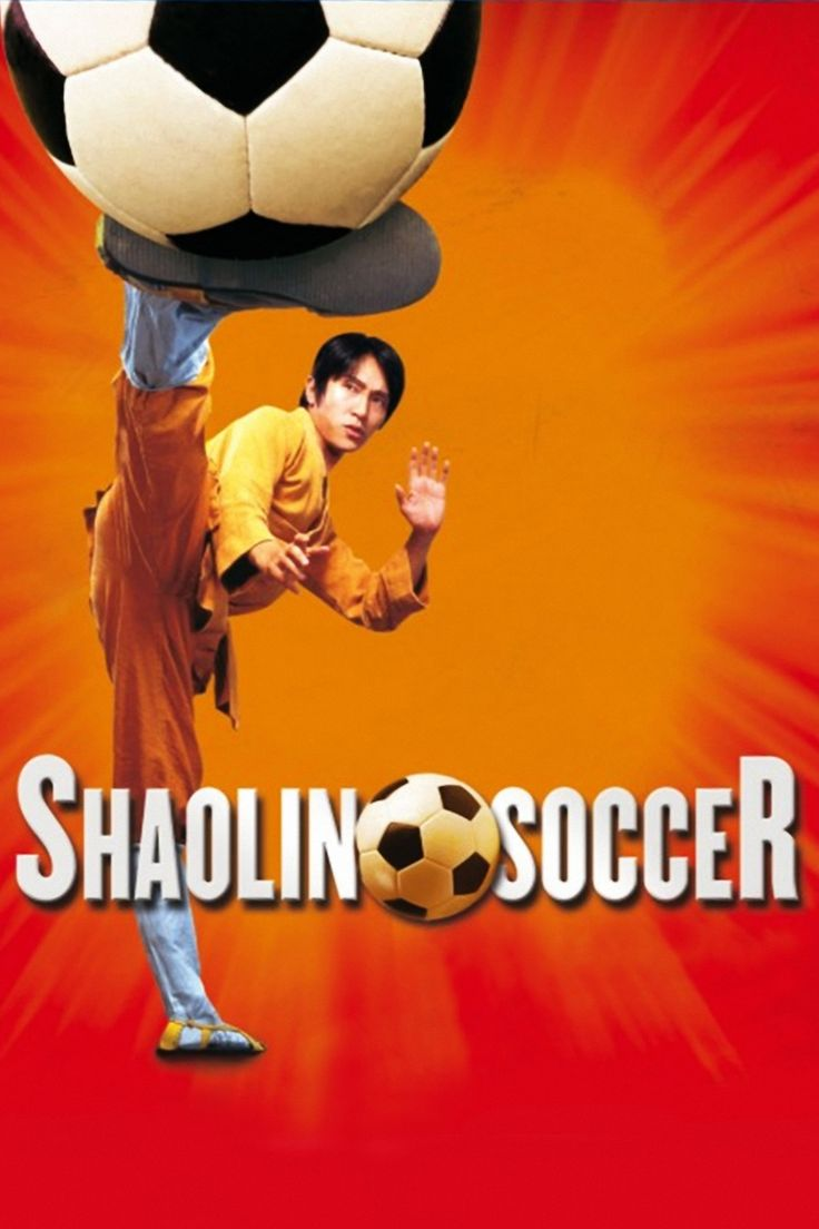 click image to watch Shaolin Soccer (2001)
