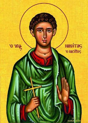 Full of Grace and Truth: St. Niketas the New Martyr of Nisyros