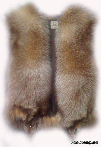 Мехопанорама - меховые жилеты / жилетки из искусственного меха