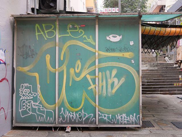 In Central Central Hongkongisland Hkstreetart Hksa Hongkongstreetart Hkgraffiti Mural Muralart Spraypaint 852 Makeart Street Art Mural Mural Art