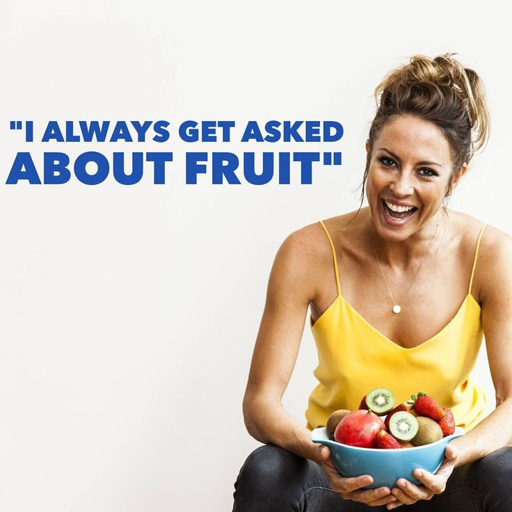 """I'm trying to pin it to win it   We went straight to the top for this one, @_SarahWilson_ says: """"YES WE EAT FRUIT! On the 8-Week Program, I advise cutting out fruit in weeks two to five. This is to break the sugar addiction and for your body to recalibrate, just for that short period. In week six of the 8-Week Program I encourage everyone to reintroduce fruit and read how their bodies take to it. It's intended to be a gentle experiment to work out what's best for you."""" Thanks Sarah!"""