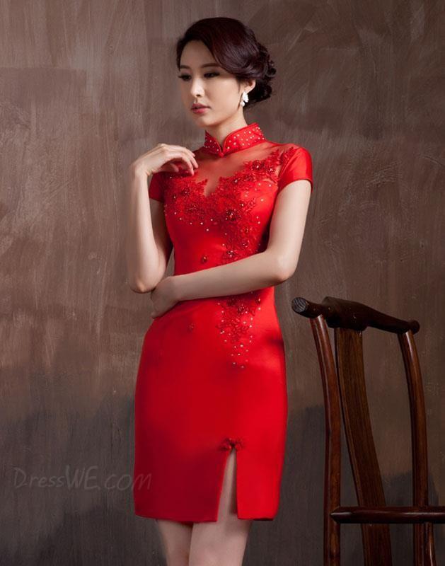 $72.39 Dresswe.com SUPPLIES Elegant Oriental Red Applique Beading Cheongsam Dress #Dresswe pretty cheongsam dress #Dresswe fashion dress #classical dress #elegant dress