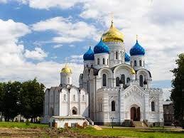 Afbeeldingsresultaat voor afbeeldingen de  gouden ring rusland