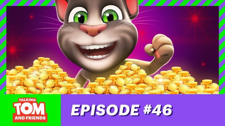 Talking Tom and Friends - Poker Face ( Episode 46 )