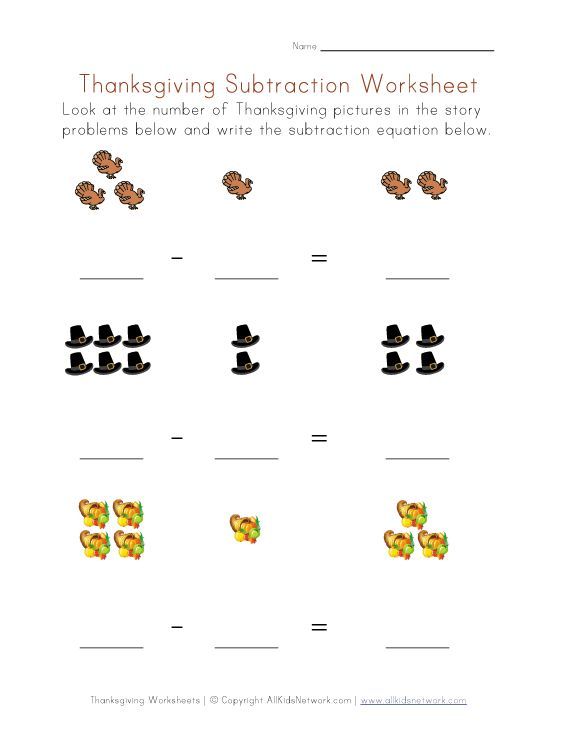 Thanksgiving Worksheets For Preschoolers View And Print