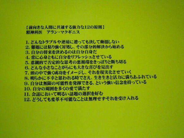 1万人が感動したつぶやき(@yumekanau2)さん | Twitter