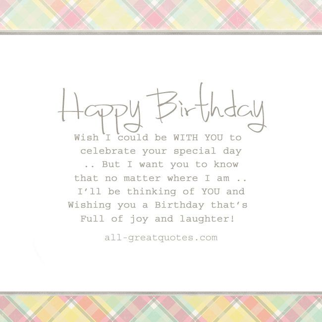 Best Free Birthday Wishes Ideas On Pinterest Free Birthday - Free childrens birthday verses for cards