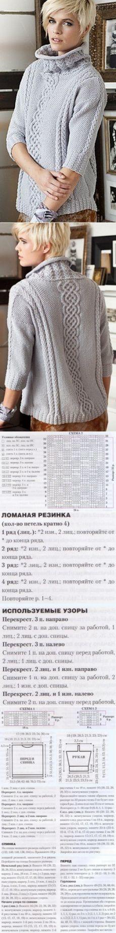 Вязание свитера спицами...♥ Deniz ♥