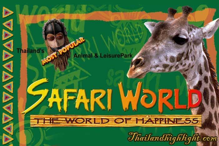 17 Best images about Safari Word Tour Bangkok Thailand. on ...