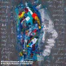 Взгляд на современное искусство Турции Из коллекции Билге (Стамбул) - Выставки - Государственный музей искусства народов Востока