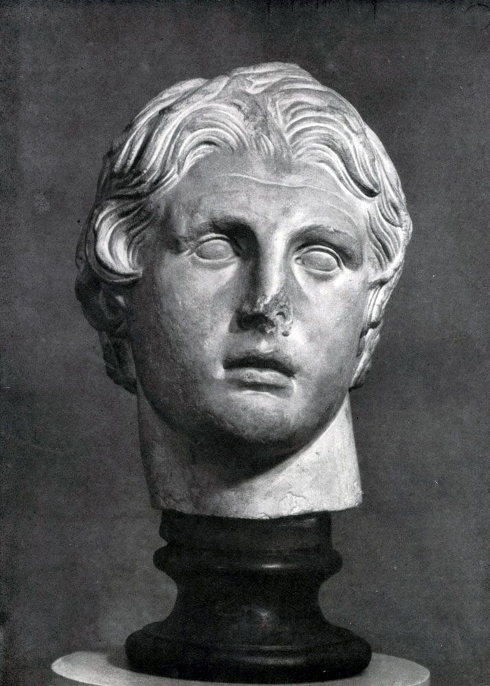 Голова Александра Македонского с острова Коса
