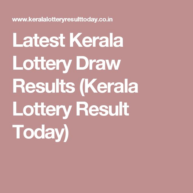 lotto results today - photo #2