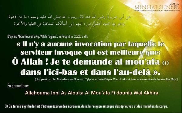 O ALLAH JE TE DEMANDE AL MOU'AFA (être préservé) ICI BAS ET DANS L'AU DELA
