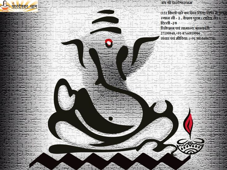 #Gajanana Shri #Ganaraya aadi vandu tujha Moraya. #Ganpati #Bappa #Morya! #Mangal #Murti #Morya! #Jai #Ganesh!