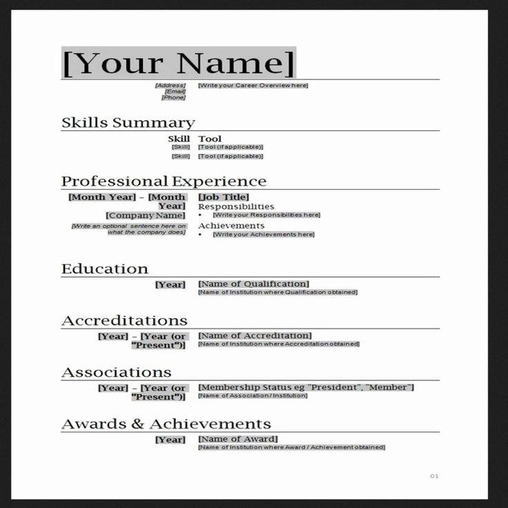 resume format in ms word for fresher