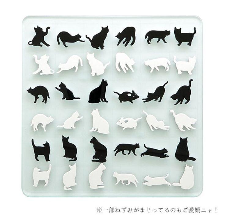 白猫と黒猫のオセロ 猫のオセロ(リバーシ)が可愛い! 白猫と黒猫の模様になっており、1つ1つ猫のポーズが違う!可愛すぎる! なんと一部ねずみがまじっている。可愛い。 アクリル加工会社ZEROMISSION 公式サイト: 製作者Twitter:天野久輝@info04431172 どうやらアクリル加工会社のZEROMISSIONが「SHIRONEKO・KURONEKO」を作ったらしい。 気になる方は上記のURLへ。 販売場所は? 「SHIRONEKO・KURONEKO REVERSI (白猫・黒猫リバーシ)」という名前で発売されるそうだ。 Amazonや楽天の通販のみっぽい? ※追記:楽天での販売はない。 アクリル加工会社ZEROMISSIONの公式通販サイトもあるらしいのでチェック! つまりAmazonと公式通販サイトのみの販売だよ! SHIRONEKO・KURONEKO REVERSI posted with カエレバ ゼロミッション 2016-04-15 Amazon
