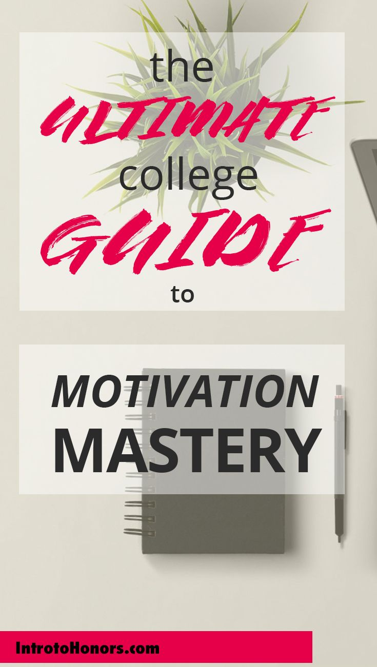 57 best intro to honors college tips images on pinterest college how to get as and keep them motivation mastery fandeluxe Image collections