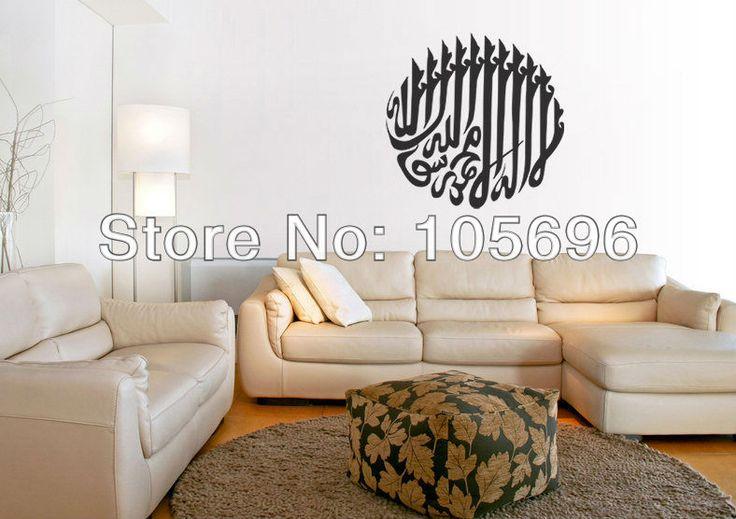 110*110 см стикер стены домашнего декора искусство мусульманин исламская каллиграфия дизайн виниловый No105 индивидуальные
