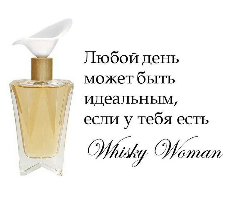 Whisky Woman