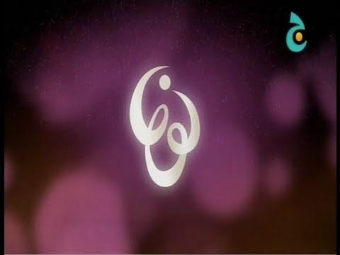 Aiisha on Jeem TV - April 2013- عايشة رمضان على قناة جيم