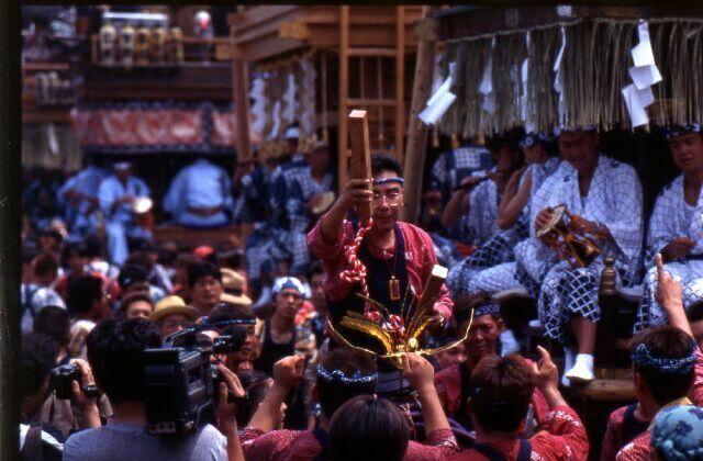 itako gon festival