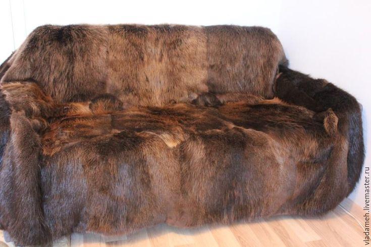 Купить Плед из меха бобра - плед меховой, покрывало, мех, мех натуральный, бобр