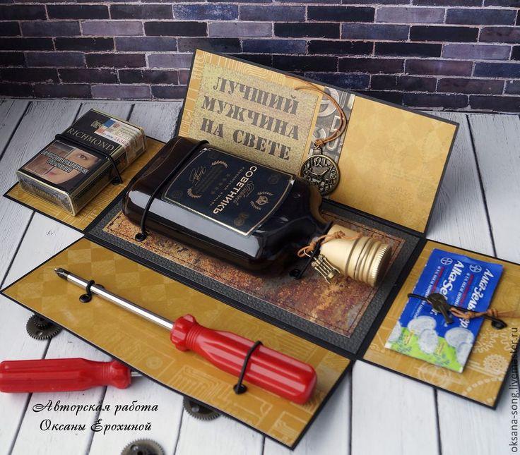 Создаём и оформляем подарок с «мужским характером» для любимых - Ярмарка Мастеров - ручная работа, handmade