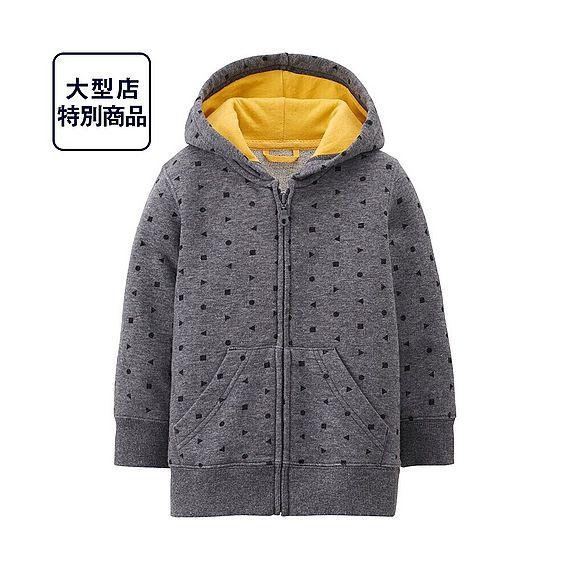 UNIQLO ¥500 ($5.50)