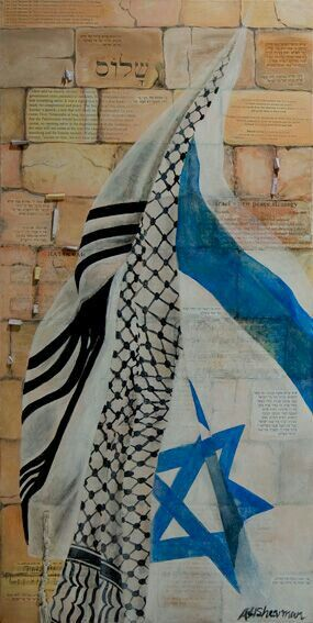 Prayer for Peace. Mixed media: acrylic and collage.